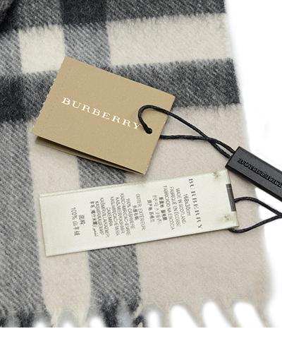 英伦风 Burberry 巴宝莉灰色羊毛时尚女士围巾