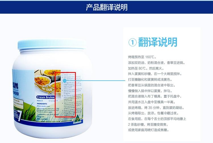 澳大利亚Maxigenes美可卓 全脂高钙奶粉 1kg