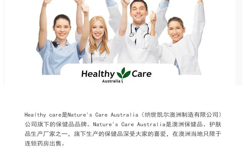 保税区直发 澳大利亚Healthy Care 蜂胶软胶囊1000mg 200粒