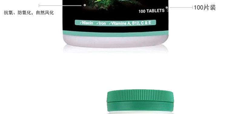 保税区直发 澳大利亚Swisse叶绿素片100粒 清体排毒