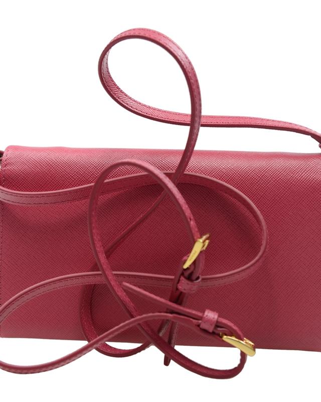 意大利 PRADA 普拉达 红色牛皮长款啪钮女士钱包 1M1437 UZF F0505