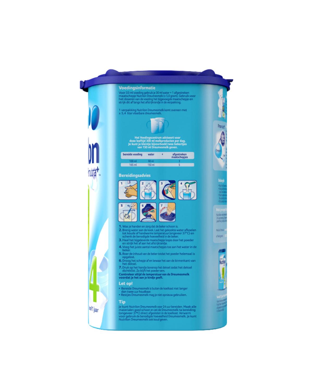 Nutrilon 牛栏婴幼儿罐装奶粉 荷兰版4段800g 12-24月 2罐