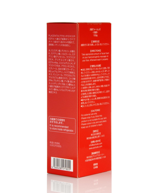日本 AISHODO 爱粧堂胎盘素洁面乳 150g
