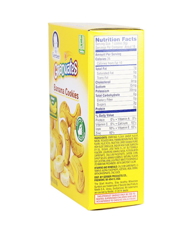 美国 Gerber 嘉宝香蕉曲奇磨牙饼干142g