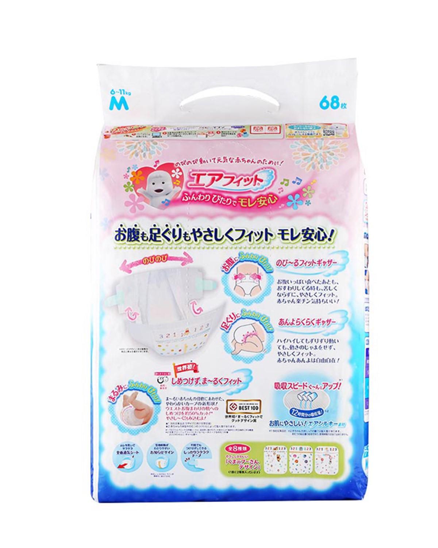 日本 Moony 尤妮佳腰贴型纸尿裤 M68 适用于6-11kg宝宝