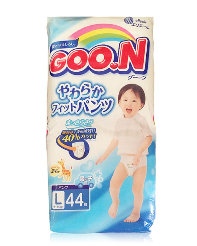 日本大王 GOO.N 维E系列拉拉裤(男)L44 适用于9-14kg宝宝