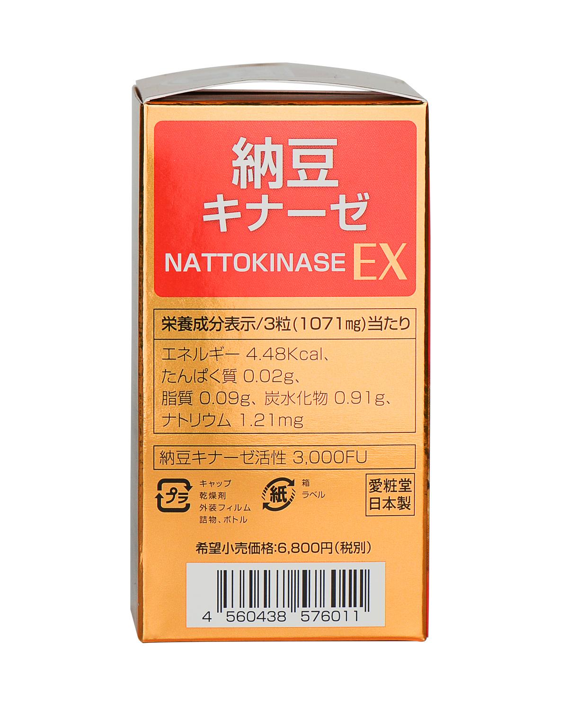日本 AISHODO 爱粧堂 EX 桂皮 60粒