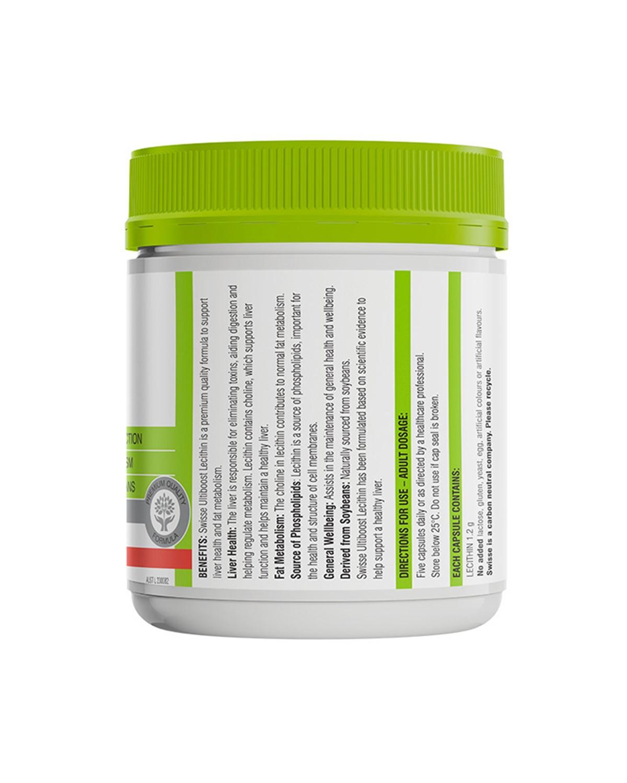 澳洲 Swisse 大豆卵磷脂胶囊1200mg 150粒 鱼油好搭档