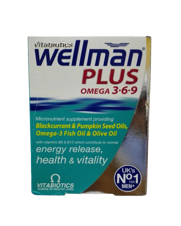 英国 Wellman 男性维生素营养片加强版56片