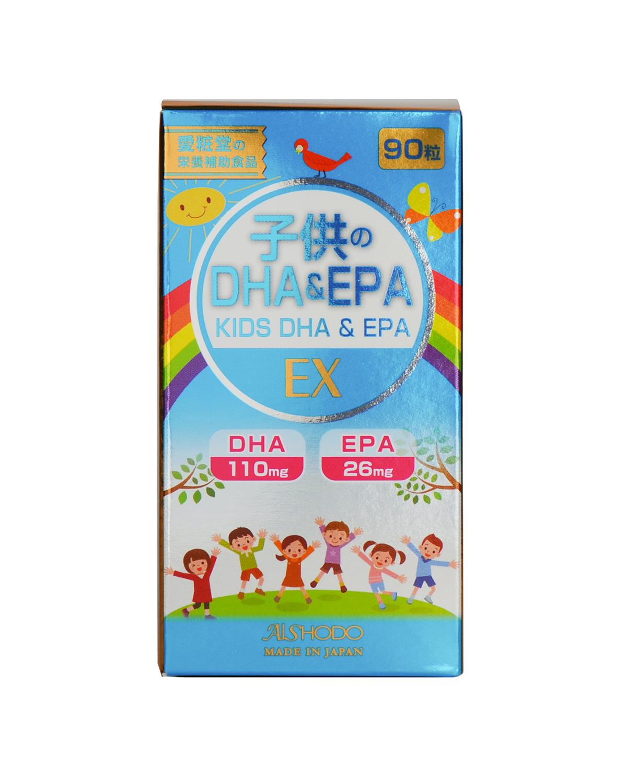 日本 AISHODO 爱粧堂 EX 儿童DHA&EPA 90粒