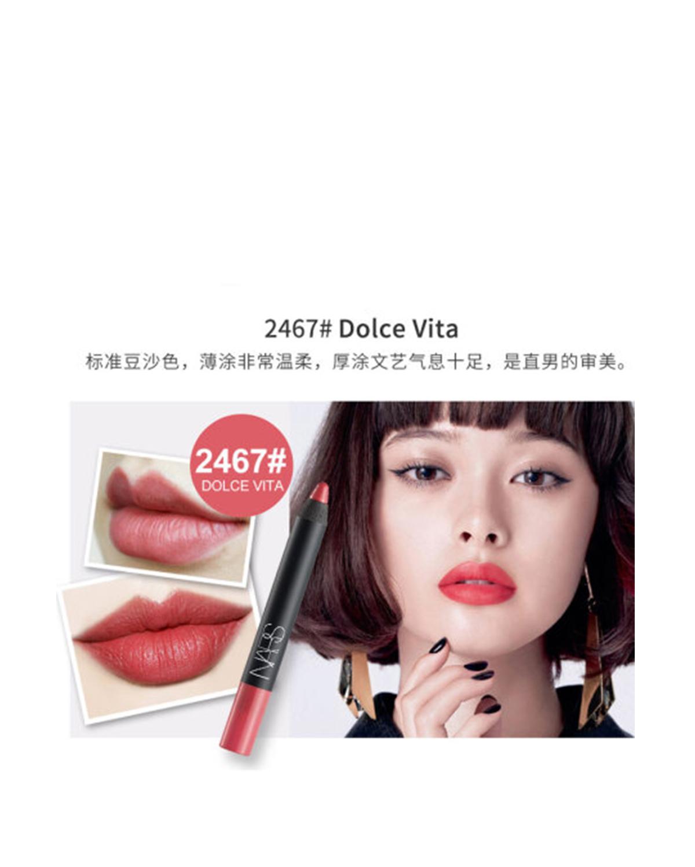 美国 NARS 纳斯 丝绒亚光唇膏笔 Dolce Vita 经典豆沙色 2.4g