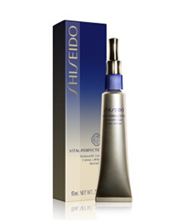 日本 Shiseido 资生堂 悦薇珀翡塑颜双重抗皱霜 15ml