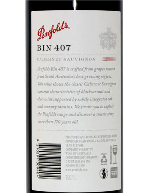 南澳巴罗萨产区 Penfolds 奔富酒庄 Bin407 赤霞珠木塞干红葡萄酒 2015 750ml 14.5%vol.