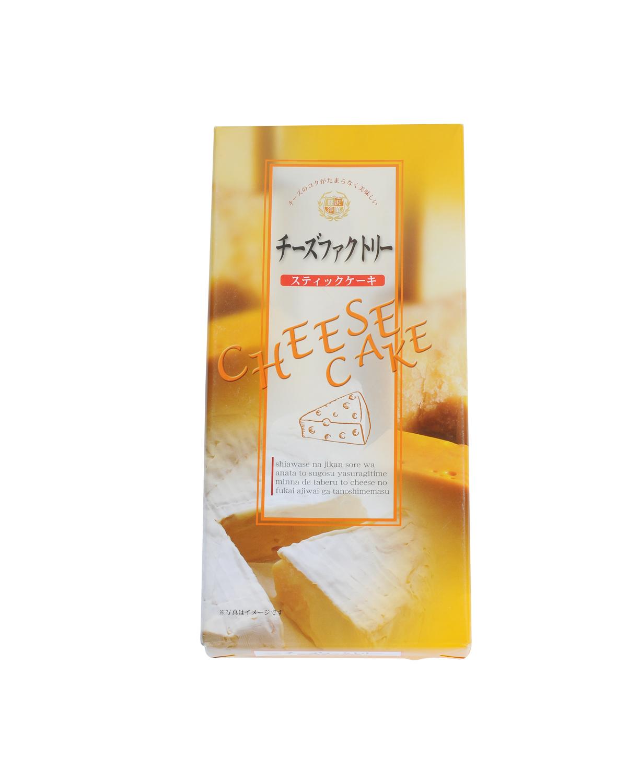日本 松泽 芝士工房芝士蛋糕礼盒装170g 保质期到2018.2.20