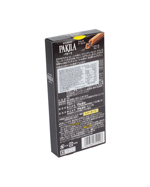 日本 Bourbon 布尔本 百邦朱古力杏仁脆米威化条43g 10盒组合 保质期到2018.09.09