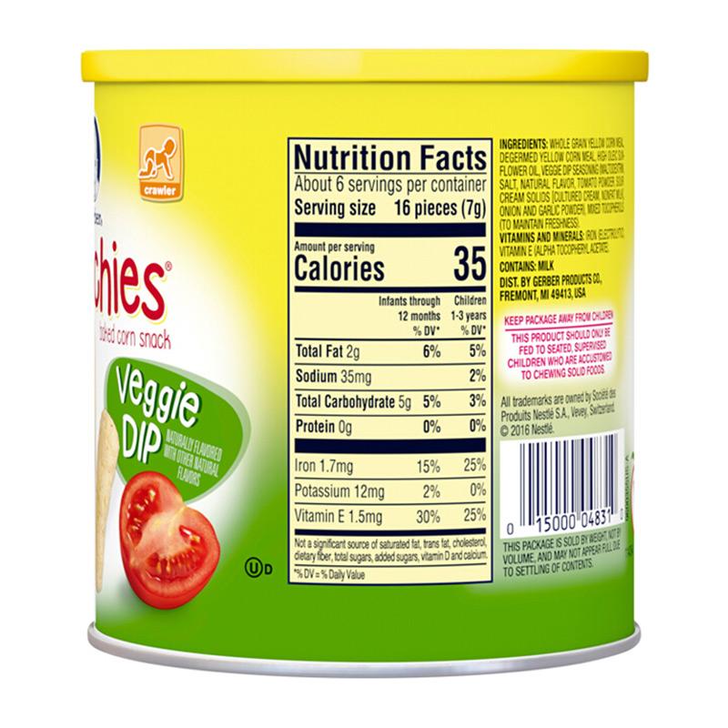 美国 Gerber 嘉宝 多种蔬菜泡芙条 42g
