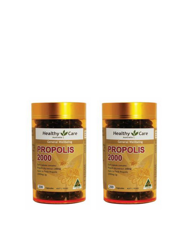 澳大利亚 Healthy Care Propolis 蜂胶软胶囊2000mg 200粒 两件装