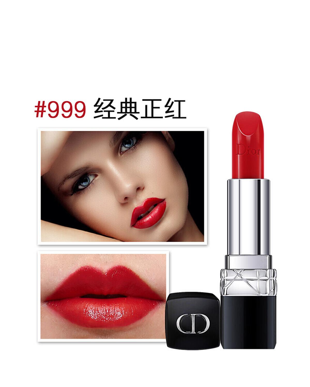 法国 Dior 迪奥 烈艳蓝金滋润唇膏 3.5g #999 经典正红