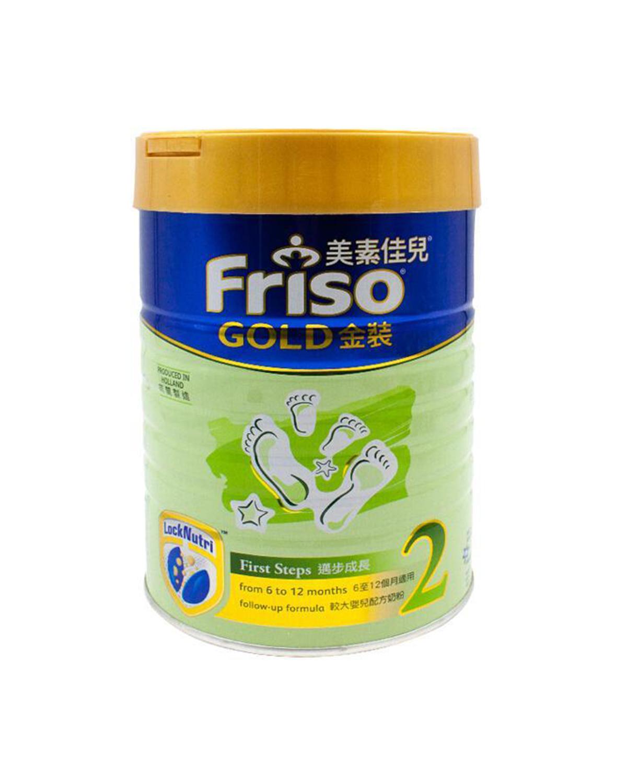 荷蘭 Friso 美素佳兒 港版金裝嬰幼兒配方奶粉2段(6-12個月寶寶)900g 2罐裝