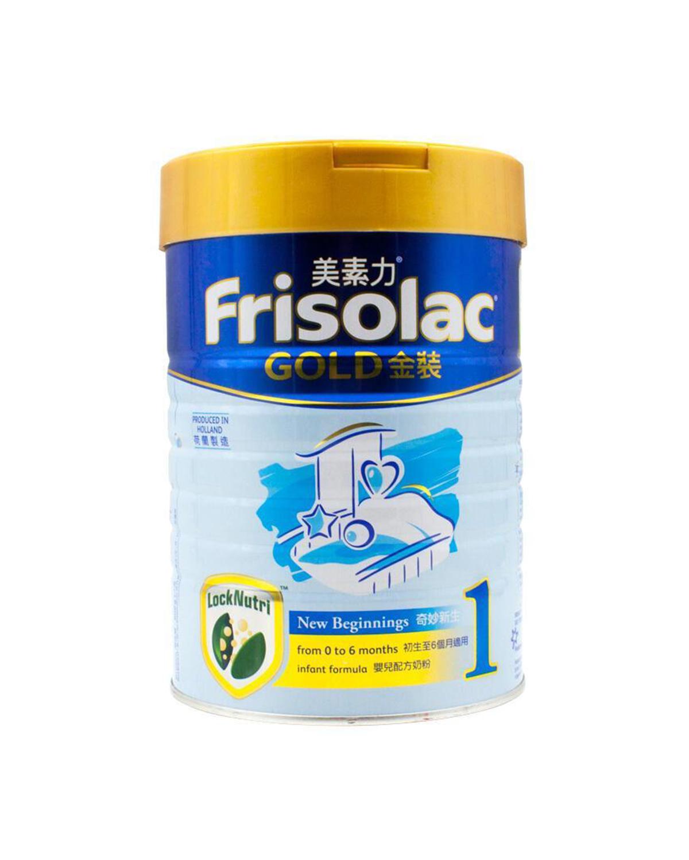 荷兰 Friso 美素佳儿 港版金装美素力婴幼儿配方奶粉1段(0-6个月宝宝)900g 2罐装