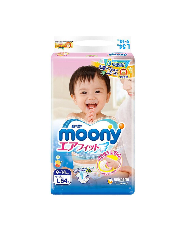 日本 Moony 尤妮佳纸尿裤L54 适用于9-14kg宝宝 两件装