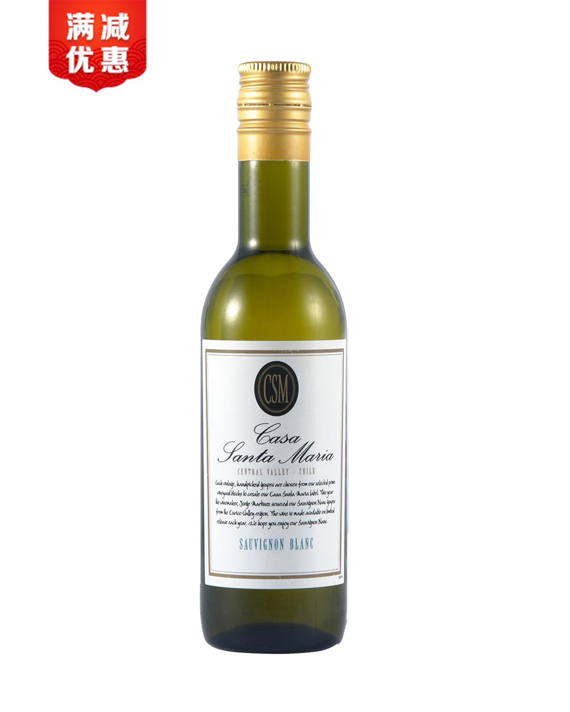 智利 Chile Sauvignon Blanc CASA SANTA MARIA 卡萨圣玛利亚干白葡萄酒 187ml 12.5%Vol