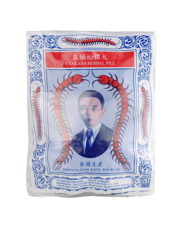 泰国 五蜈蚣标止咳丸 12包/扎(香港版)