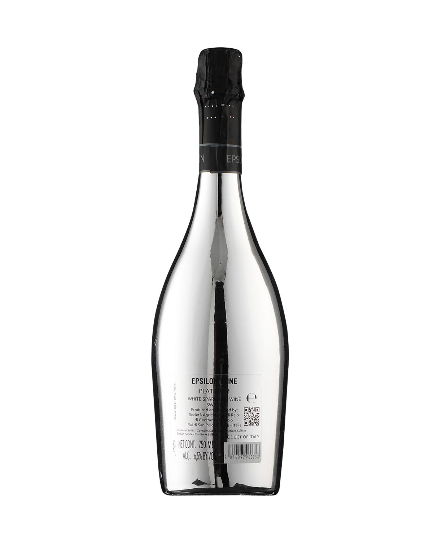 意大利原装进口 皮埃蒙特产区 爱思伦铂金2015白起泡葡萄酒 750ml 6.5%Vol. DOC级别 单瓶装
