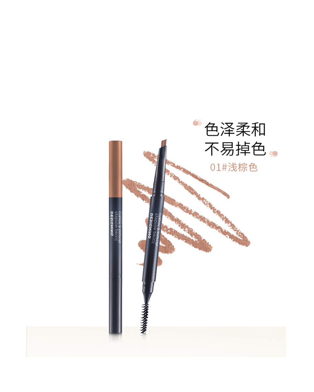 韩国 The face shop 菲诗小铺 精致自动眉笔 4g #01 浅棕色(完税版)