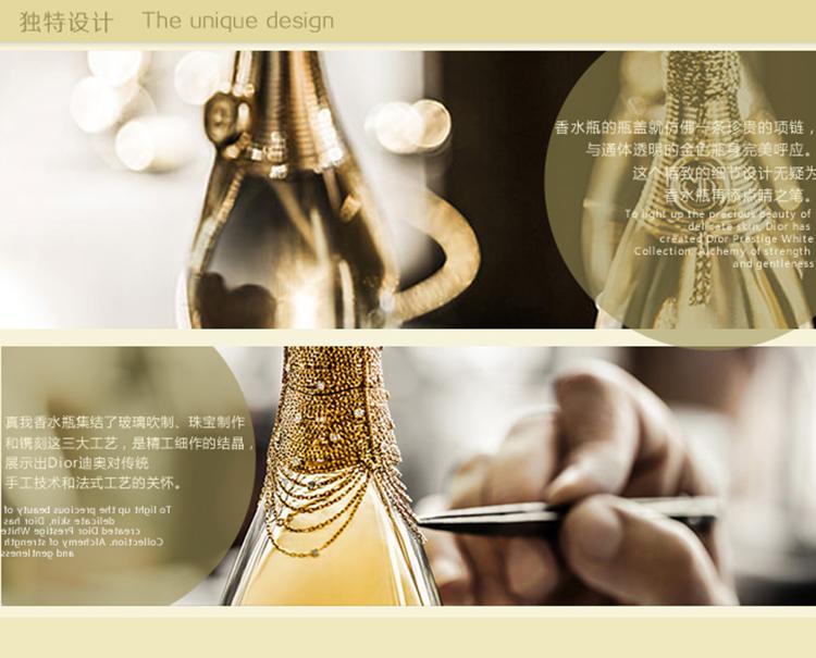 Dior 迪奥 女士香水Q版小样礼盒两件套真我淡香5ml+甜心5ml