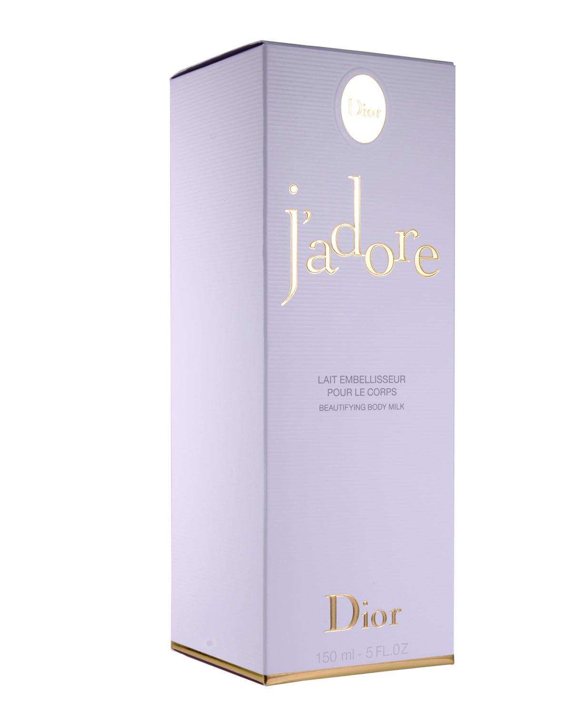 法国 Dior 迪奥真我香体乳 150ml