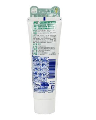 【呵护口腔】日本 Lion 狮王牙膏组合套装 Clinica百花薄荷珍珠美白牙膏 橘香薄荷珍珠美白牙膏 130g