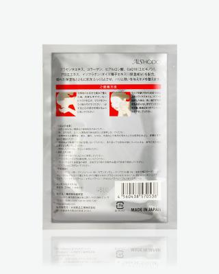 日本 AISHODO 爱粧堂胎盘素精华面膜 20片装