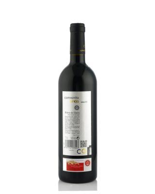 西班牙 2010 Convento Crianza Distri 葡萄酒 750ml 14.5%Vol