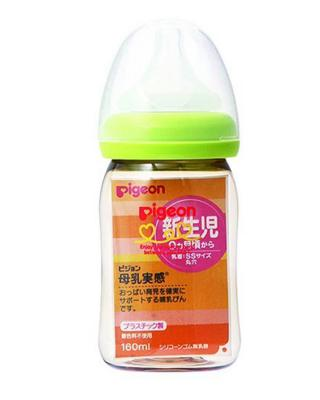 日本 Pigeon 贝亲母乳实感PPSU奶瓶 SS绿色 160ml