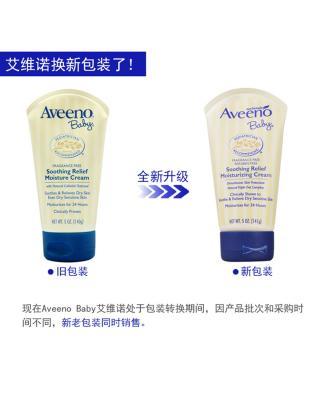 美国 Aveeno Baby 艾维诺婴儿天然燕麦舒缓润肤霜保湿霜141g