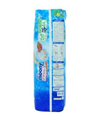 日本 Moony 尤妮佳拉拉裤(男)XL44 适用于12-17kg宝宝