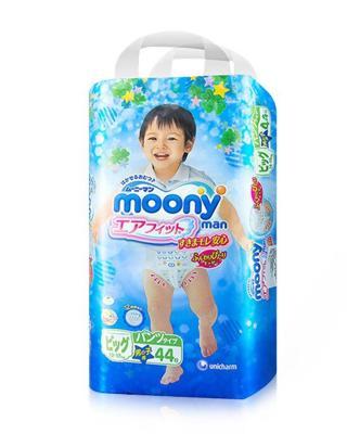 日本 Moony 尤妮佳拉拉裤 男宝宝XL44