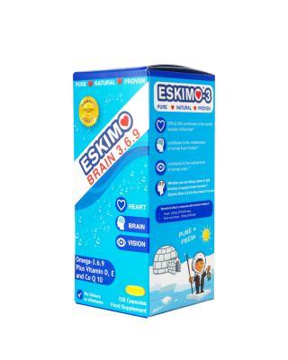 瑞典 Eskimo-3 Brain 3.6.9 鱼肝油胶囊 120粒