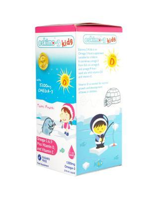 瑞典 Eskimo-3儿童鱼肝油 1200mg 混合口味 1-2岁儿童