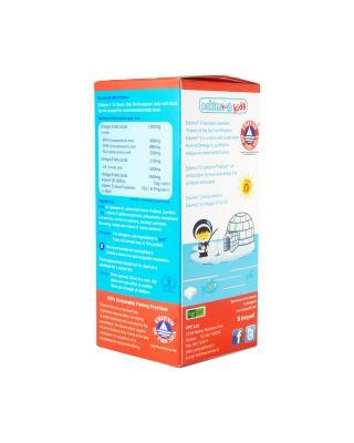 瑞典 Eskimo-3儿童鱼肝油 1200mg 香橙口味