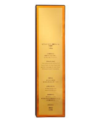 日本 AISHODO 爱粧堂 7GF保湿洗颜乳洗面奶 140g