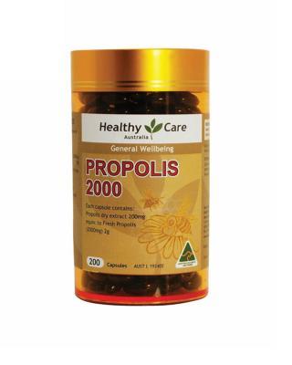 澳大利亚 Healthy Care Propolis 蜂胶软胶囊2000mg 200粒