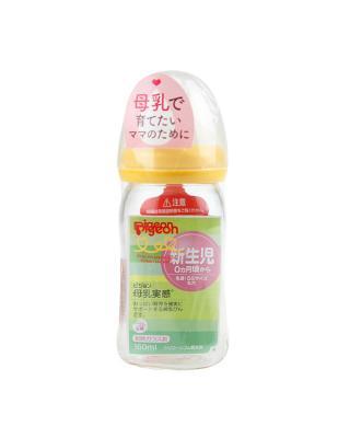 日本 Pigeon 贝亲母乳实感耐热玻璃奶瓶 SS黄色 160ml