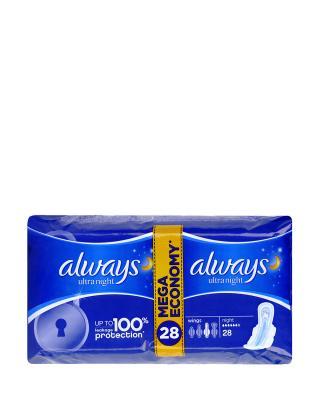 德版护舒宝 Always 欧薇 清香型加长超薄夜用护翼卫生巾28片/包 L30CM 2包装