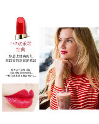 法国 Lancome 兰蔻 菁纯柔润丝缎唇膏口红 3.4g #132 欢乐颂
