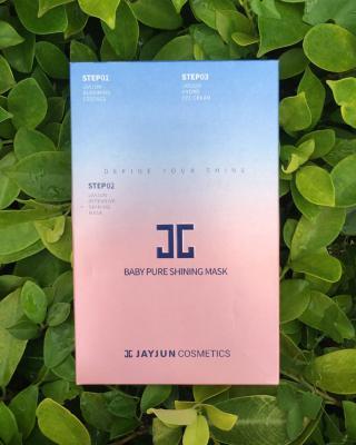 韩国 JAYJUN 水光 BABY新生焕白樱花面膜 保湿补水 25mlx10片
