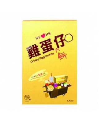 HK 香港駅 鸡蛋饼仔84g