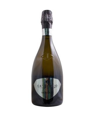 意大利原装进口 皮埃蒙特产区 卡迪拉吉莫斯卡托2015半甜起泡酒 750ml 6.5%vol. DOC级别