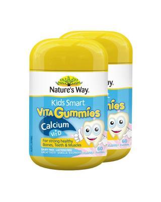 澳大利亚 Nature's Way 佳思敏 儿童维生素D补钙 60粒 保质期至2019.05.07